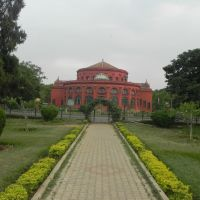 STATE CENTRAL LIBRARY, BANGALORE, Бангалор