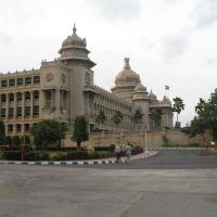 The Vidhan Soudha at Bangalore, Бангалор