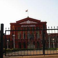 High court, Бангалор