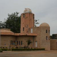 Jawaharlal Nehru Planetarium, Бангалор