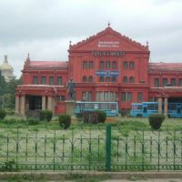 State Central Library in Cubbon Park, Бангалор