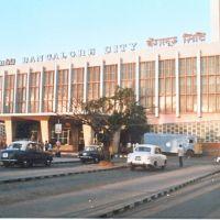 バンガロール駅 1985年, Бангалор