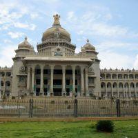 Parliament, Бангалор