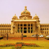 karnataka assembly (Ramareddy Vogireddy), Бангалор