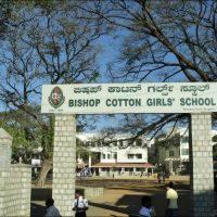 Bishop cotton girls school, Бангалор