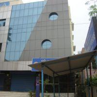SBI  சென்னைచెన్నై ചെന്നൈ चेन्नै চেন্নই.6103, Мадрас