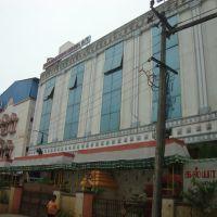 சுந்தர் ஸ்ரீ மஹால்  Sundhar Shree Mahal  சென்னை చెన్నై ചെന്നൈ चेन्नै চেন্নই.6112, Мадрас