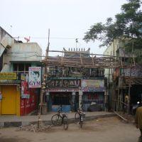 Perumal Koil - Arcot Road- Vadapazhaniசென்னை చెన్నై  6133, Мадрас