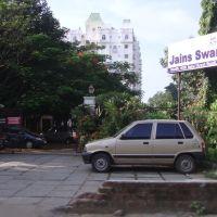 ஜெயின்ஸ் ஸ்வர்ணா கமல் జైనస్  స్వర్ణ కమల్जैनस् स्वर्ण कमलJains Swarna Kamal  Arcot Road Saligram வட பழனி சென்னை वडपलनी चेन्नई వడ పాలని చెన్నై വടപഴനി ചെന്നൈ. 5298, Мадрас