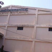 மண்டல விநியோக மையம் మండల సరఫరా ఆఫీసుक्षेत्रीय वितरण केंद्र  Mandala Viniyoga Maiyam- Chennai வட பழனி சென்னை वडपलनी चेन्नई వడ పాలని చెన్నై വടപഴനി ചെന്നൈ. 5328, Мадрас
