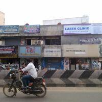 201212265951., Мадрас