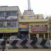 201212265957., Мадрас
