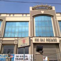 201212265967., Мадрас