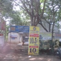 கோயம்பேடு കോയംബേടു కోయంబేడు कोयमबेडू   SAF Games Village - Koyambedu  1497, Мадрас