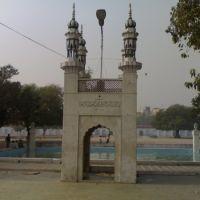 Char Minar, Eidgah, Дели