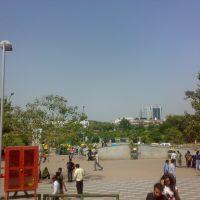 Civic Center as seen from Palika Bazaar, Дели