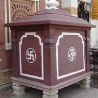 Lakshmi Narayan temple in Delhi, Дели