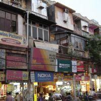 Delhi, Дели