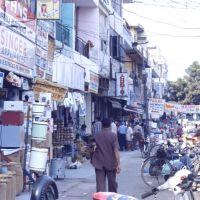 New Delhi, Дели