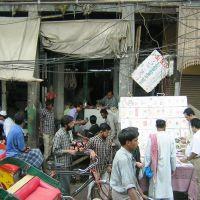 Delhi - città vecchia, Дели