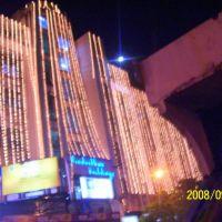 HINDUSTHAN BUILDING, Калькутта