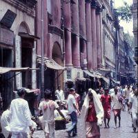 Sudder Street - 1975, Калькутта