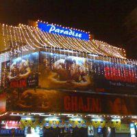 Paradise Cinema,Kolkata, Калькутта