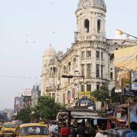 コルカタ チョウロンギ通り, Калькутта