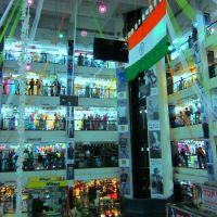 sriram arcade market, Калькутта