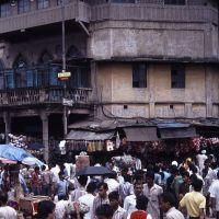 Calcuta India, Калькутта