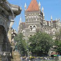 Flora Fountain & Oriental Bldg - Bombay - India, Бомбей