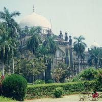 Prince of Wales Museum, Mumbai, Бомбей