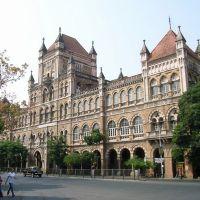 Bombay, Бомбей
