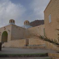 پیر هریشت- زیارتگاه زرتشتیان ایران, Марагех