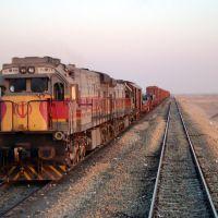 GE Lokomotive mit schweren Lasten, Марагех