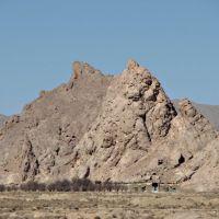 کوه اطراف اسلامیه(فراشاه), Марагех