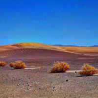 Desert,Fahraj, Марагех