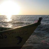 sunset..., Бабол