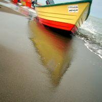 Boat, Бабол