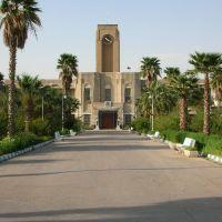 Naft University, Абадан