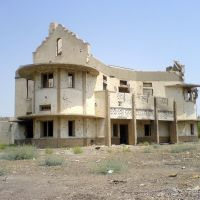 British Houses In Abadan, Абадан