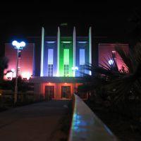 Naft Cinema, Abadan  نمای سینما نفت آبادان در شب, Абадан