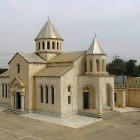کلیسا, Абадан