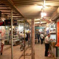 بازار میوه ، آبادان, Абадан