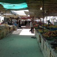 بازار میوه ذوالفقاری, Абадан