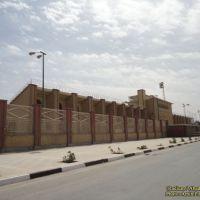 Stadium, Абадан