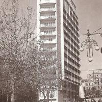La Torre Provincial, Аликанте