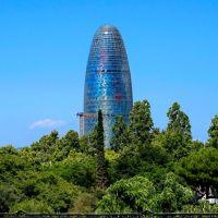 BARCELONA - WATER TOWER, Барселона