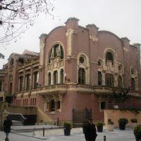 Manresa, El Casino, Манреса