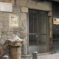 El Pou de la Gallina (www.guiamanresa.com), Манреса